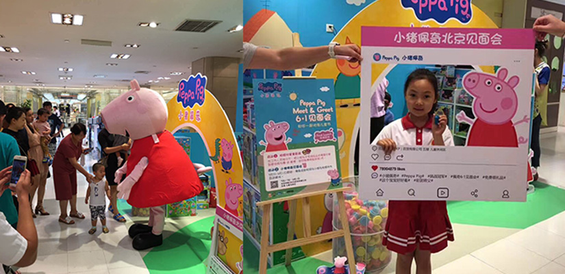 Peppa pig beijing xinguang department store eventskingbeeking peppa did not only greet and meet her fans but she also danced and took photos with her little fans together m4hsunfo