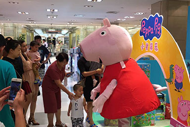 Peppa Pig BeiJing XinGuang Department Store events.