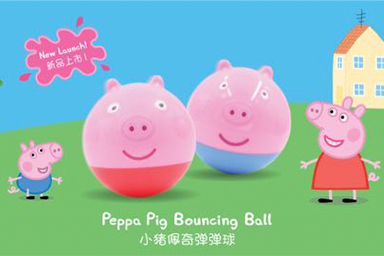 Peppa Pig bouncing balls is now launching!