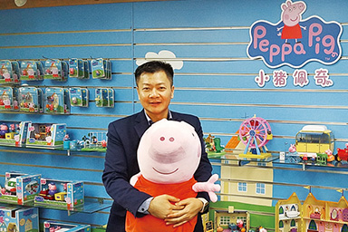 How Peppa Pig expand market share in the China market this year?