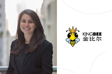 King Bee ToysWelcomeToys R Us China Veteran Kirsten YtterboLeadthe company's expansion into new Master Toy agreements