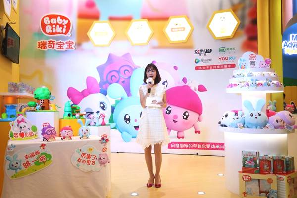 BabyRiki new toys unveiled at 2018CLE China Authorized Exhibition